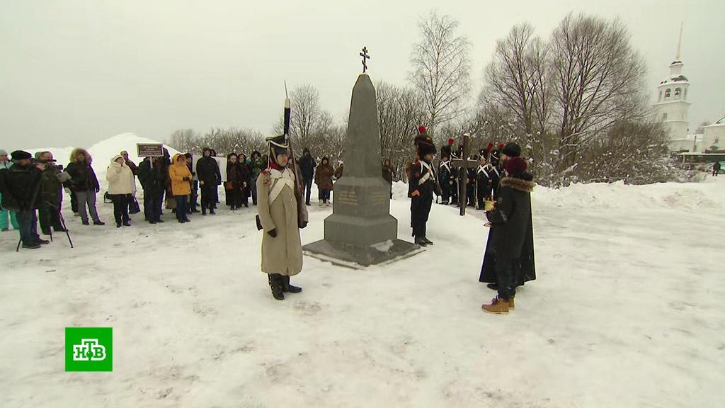 В<nobr>музее-заповеднике</nobr> «Бородинское поле» освятили мемориал