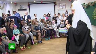 Патриарх вручил подарки пациентам онкоцентра им. Блохина