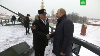 Путин выстрелил из пушки вПетропавловской крепости