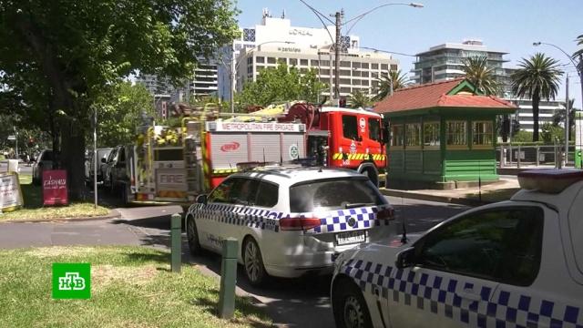Более 10 дипмиссий в Австралии получили подозрительные посылки.Австралия, почта, дипломатия.НТВ.Ru: новости, видео, программы телеканала НТВ