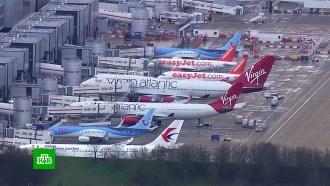 Аэропорт Хитроу возобновил работу после сообщений одроне