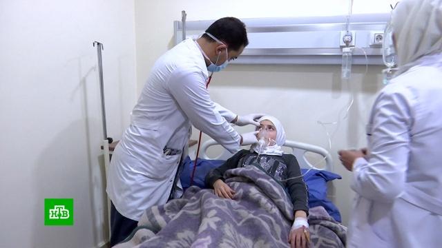 Миссия ОЗХО в Сирии собирает сведения о химатаке в Алеппо.Сирия, химическое оружие.НТВ.Ru: новости, видео, программы телеканала НТВ