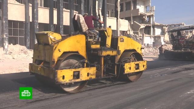 В Сирии начали восстанавливать районы «старого» Алеппо.Сирия, войны и вооруженные конфликты.НТВ.Ru: новости, видео, программы телеканала НТВ