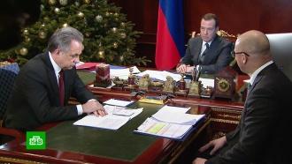 Кабмин выделил 147млн рублей на покупку жилья потерпевшим вМагнитогорске