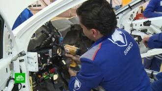 Возрождение автопрома: вДамаске начали собирать машины на платформе Peugeot