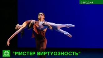 «Мистер Виртуозность» отметил <nobr>30-летие</nobr> на сцене Михайловского театра