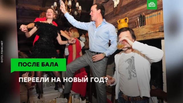 После бала: как прийти всебя после праздников.ЗаМинуту, Новый год, еда, торжества и праздники.НТВ.Ru: новости, видео, программы телеканала НТВ