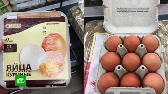 В соцсетях обсуждают продажу яиц в магазинах «девятками».продукты, соцсети, торговля.НТВ.Ru: новости, видео, программы телеканала НТВ