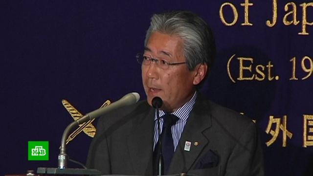 Французская месть: почему главу Олимпийского комитета Японии обвинили вкоррупции.Олимпиада, Япония, коррупция.НТВ.Ru: новости, видео, программы телеканала НТВ
