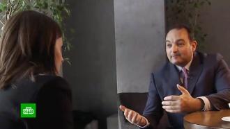 Украинские дипломаты попались на поборах с мексиканцев