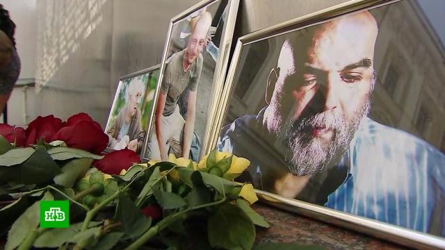 СК назвал основную версию убийства российских журналистов в ЦАР.Африка, журналистика, расследование, убийства и покушения.НТВ.Ru: новости, видео, программы телеканала НТВ