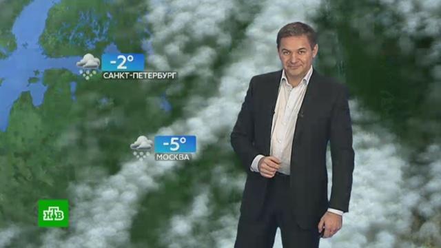 Прогноз погоды на 12января.зима, погода, снег.НТВ.Ru: новости, видео, программы телеканала НТВ
