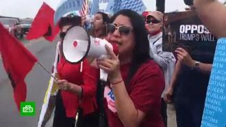 Жители Техаса встретили Трампа акциями протеста