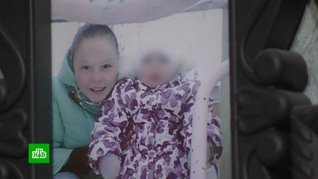 Мать судится с органами опеки, отнявшими ее дочь без лишения родительских прав.Ярославская область, дети и подростки, детские дома.НТВ.Ru: новости, видео, программы телеканала НТВ