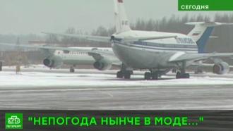 Из-за метели в Петербурге с задержкой приземляются и вылетают самолеты