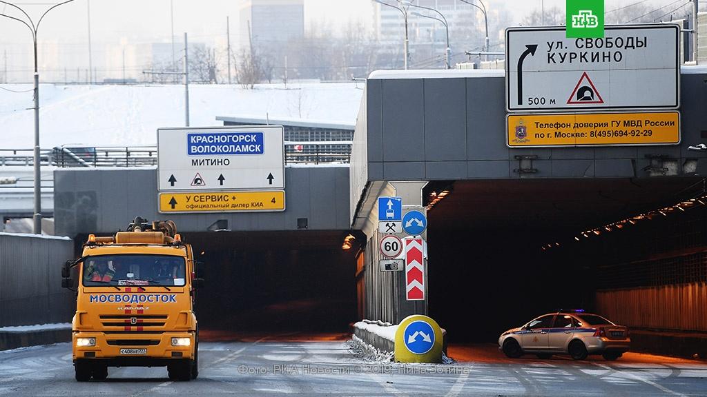 Эксперты обследуют зону подтопления Тушинского тоннеля в Москве.Москва, аварии в ЖКХ, дорожное движение, пробки.НТВ.Ru: новости, видео, программы телеканала НТВ