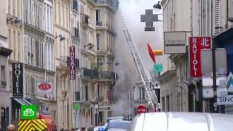 Перед взрывом парижская булочная закрылась <nobr>из-за</nobr> технических проблем