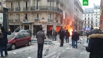 Взрыв вцентре Парижа