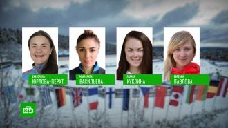 Российские биатлонистки выиграли эстафету вОберхофе