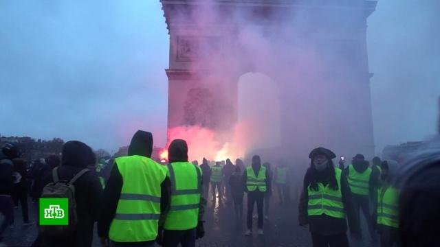 Во Франции 24человека попали вбольницы входе протестов «желтых жилетов».Макрон, Франция, беспорядки, митинги и протесты.НТВ.Ru: новости, видео, программы телеканала НТВ