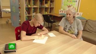 Пятнадцатилетнему Ханмету нужны средства на борьбу сраком