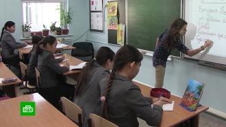 Француженка поселилась вякутском селе, чтобы обучать местных детей