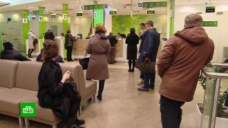 «Сбербанк» повысил ставки по ипотеке