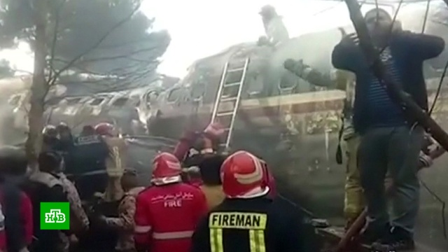 Разбившийся под Тегераном Boeing перевозил мясо для армии Ирана.Иран, авиационные катастрофы и происшествия.НТВ.Ru: новости, видео, программы телеканала НТВ