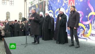 Обнародован текст томоса об украинской автокефалии