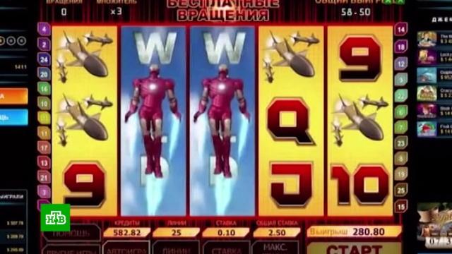 онлайн программы казино