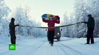 Спортсмен пробежал 50 км при температуре минус 60