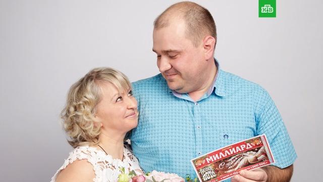 Счастливчик из Екатеринбурга приехал за 500-миллионным выигрышем.Екатеринбург, лотереи, миллионеры и миллиардеры.НТВ.Ru: новости, видео, программы телеканала НТВ