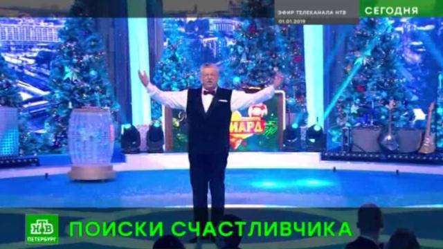 Скромный счастливчик из Петербурга не забирает выигранные полмиллиарда рублей.Санкт-Петербург, лотереи, миллионеры и миллиардеры.НТВ.Ru: новости, видео, программы телеканала НТВ