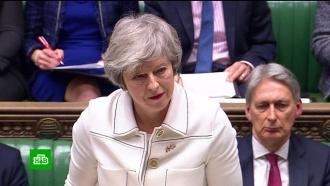 Решающий день: британские парламентарии проголосуют по соглашению о Brexit