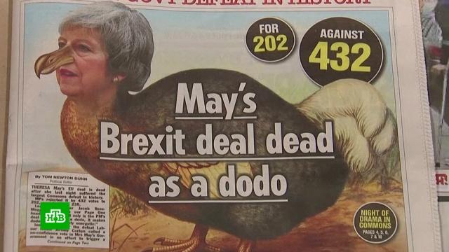 Унижение и поражение: британская пресса издевается над Терезой Мэй.Британский парламент сегодня должен принять решение по вопросу, доверять кабинету Терезы Мэй или нет. Главный противник премьер-министра, лидер лейбористов Джереми Корбин запустил процедуру вотума недоверия правительству. Сама Мэй готовит план Б. Тем временем по другую сторону Ла-Манша всерьез обеспокоены. ЕС требует от Лондона финального решения. До сих пор неясно, каким оно будет. Судя по статьям в британских газетах, будущее Туманного Альбиона сейчас туманно как никогда.Великобритания, Европейский союз, СМИ, Тереза Мэй.НТВ.Ru: новости, видео, программы телеканала НТВ
