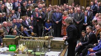 Унижение ипоражение: британская пресса издевается над Терезой Мэй