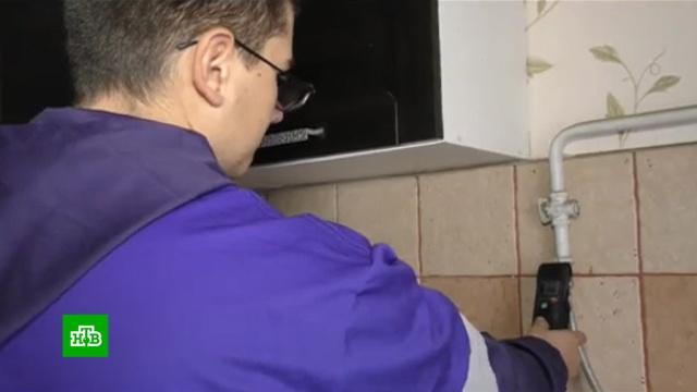 ВРоссии начались внезапные проверки газового оборудования.Матвиенко, Совет Федерации, газ.НТВ.Ru: новости, видео, программы телеканала НТВ
