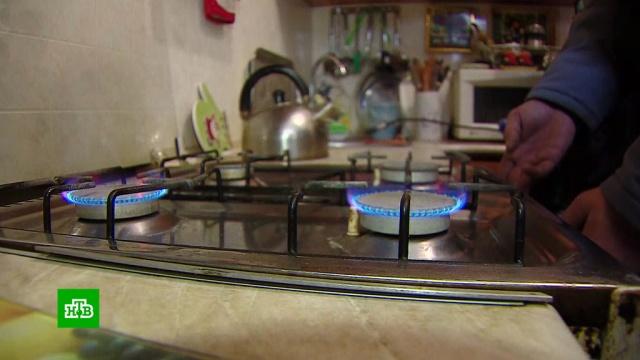 Эксперты назвали главную опасность газовых плит.газ.НТВ.Ru: новости, видео, программы телеканала НТВ