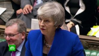 Развод Великобритании иЕвросоюза обернулся скандалом иполитическим кризисом