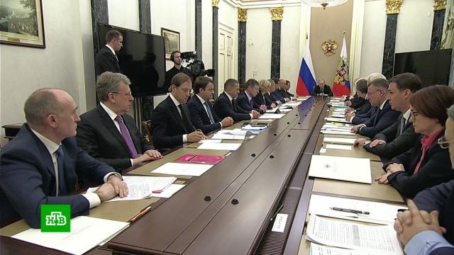 Путин перечислил основные задачи правительства в2019году.Путин, правительство РФ.НТВ.Ru: новости, видео, программы телеканала НТВ