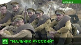 «Ленфильм» представит на Берлинском кинофестивале картину о слепом солдате Первой мировой