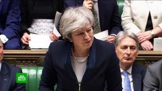 Лидер лейбористов объявил озапуске процедуры вотума недоверия Мэй