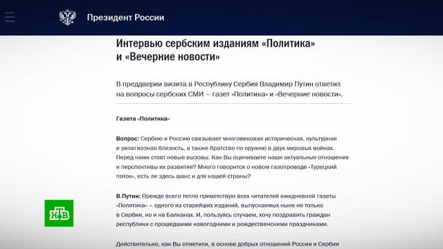 Путин назвал «новую церковь» на Украине политическим проектом.Путин, Украина, православие, религия.НТВ.Ru: новости, видео, программы телеканала НТВ