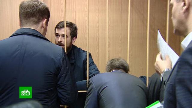 ВМоскве суд решит вопрос опродлении ареста 4украинским морякам.Украина, корабли и суда, суды.НТВ.Ru: новости, видео, программы телеканала НТВ