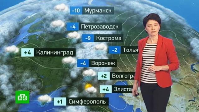 Утренний прогноз погоды на 16января.погода, прогноз погоды.НТВ.Ru: новости, видео, программы телеканала НТВ