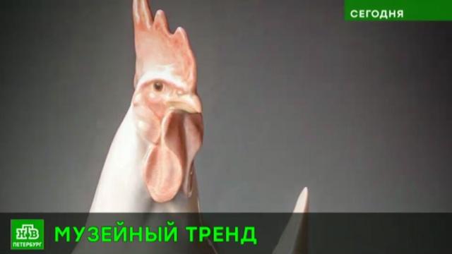 Ведущие музеи Петербурга запустили «петушиный» флешмоб.Санкт-Петербург, выставки и музеи, соцсети.НТВ.Ru: новости, видео, программы телеканала НТВ