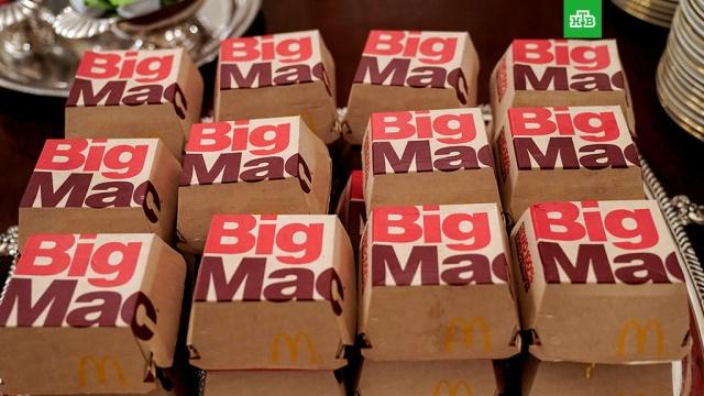 «Макдоналдс» лишили эксклюзивного права на Big Mac.Американская сеть ресторанов быстрого питания «Макдоналдс» лишилась права на эксклюзивное владение товарным знаком Big Mac в Европе.McDonald's, Европейский союз, Ирландия, компании, фастфуд.НТВ.Ru: новости, видео, программы телеканала НТВ
