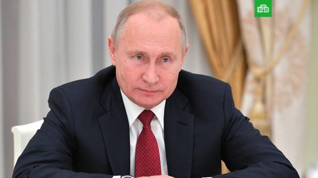 Путин: Россия готова к разговору с США по всей стратегической повестке.Россия готова к серьезному разговору по всей стратегической повестке отношений с Соединёнными Штатами. Об этом заявил президент Владимир Путин.Путин, США.НТВ.Ru: новости, видео, программы телеканала НТВ