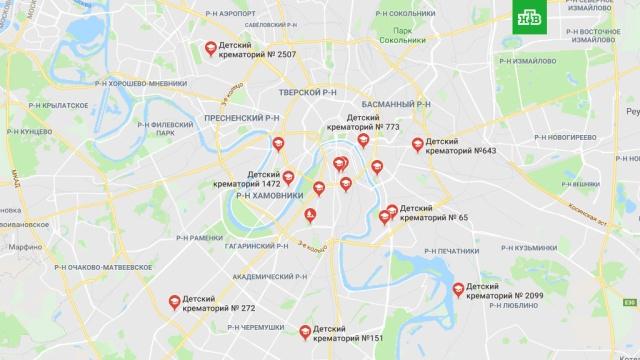 Google превратил московские детские сады в крематории.В картографический сервис Google Maps вкралась странная ошибка: московские детские сады оказались обозначены на картах как «крематории».Google, детские сады, Интернет, Москва.НТВ.Ru: новости, видео, программы телеканала НТВ