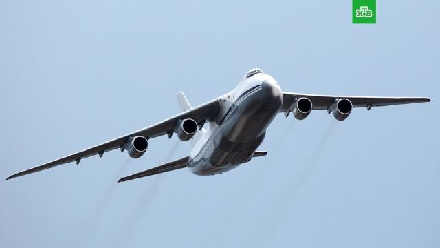 Украина решила выпускать «Русланы» без российских деталей.«Антонов» уже в этом году намерен возобновить производство самолетов Ан-124 «Руслан».авиация, промышленность, Украина.НТВ.Ru: новости, видео, программы телеканала НТВ